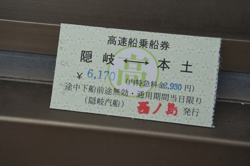 DSC05620.jpg