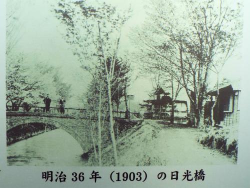 DSCF7553.jpg