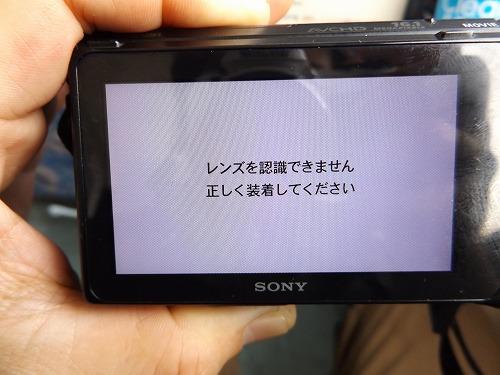 いりおもて 009.jpg