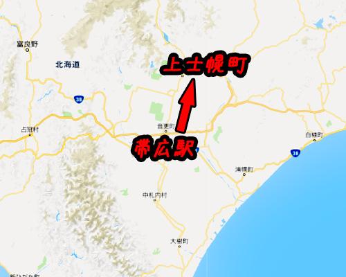 上士幌町まで1.jpg