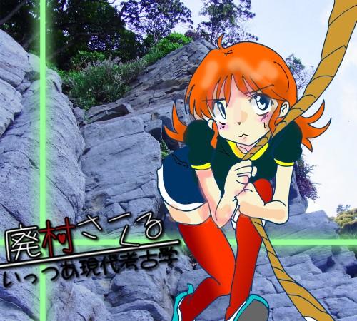夕実ちゃん・ロープ2.jpg