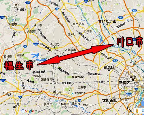 福生市~川口市間.jpg